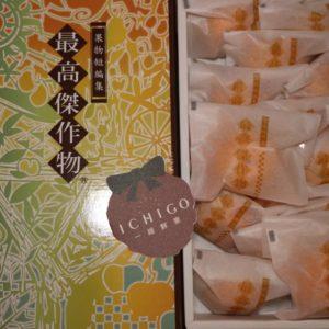 和歌山蜜柑禮盒1