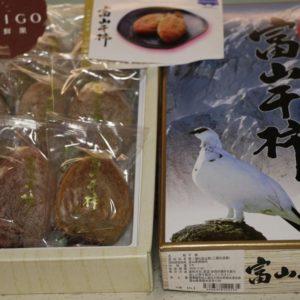 富山干柿1