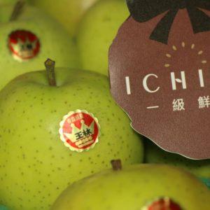 青森王林蘋果1